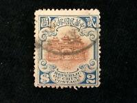 China 1913 / 1926 - MiNr. 166 / 206   Halle der Klassik.  2 $