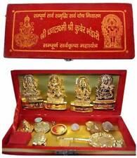 Shri Sri Dhan Laxmi-Kuber Bhandari Yantra–Sarv Samridhi Sarv Dosh Nivaran-15pc 6