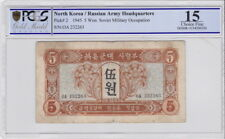 Korea 1945 Pick 2 Soviet Military Occupation - Russia Red Army 5 Won PCGS 15