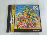 SEGA SATURN [Sexy Parodius] 1996 Ship from JAPAN w/Tracking# USED KONAMI TESTED