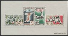 CHAD 1964 OLYMPIC GAMES M/S UHM/MNH (ID:763/D34380)
