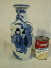 "OLD CHINESE BLUE & WHITE PORCELAIN 10"" TALL VASE WITH FIGURES - SIGNED"