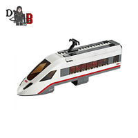 LEGO City High speed End Train from 60051 High-Speed Passenger Train - NO WHEELS