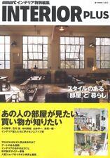 smart Interior Special Edit Interior Plus Japanese Photo Collection Book