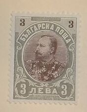 Bulgaria Stamp 69  MNH Cat $7.50