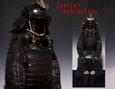 Japan Antique Edo 8ken Suji Kabuto Yoroi set koshirae armor katana samurai Busho