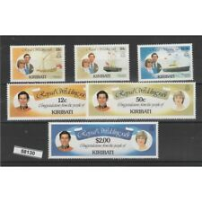 KIRIBATI 1981 ROYAL WEDDING LADY DIANA  6 VAL MNH MF58130
