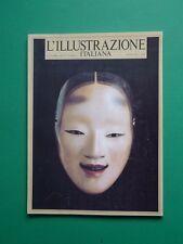 L'ILLUSTRAZIONE ITALIANA Giugno 1984 17 TOKYO William Klein Giappone Napoli foto