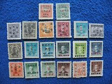 P.R.China Liberation Area Stamp Collection MNH ( 10 )
