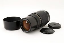Tokina AF Lens for Canon 100-300mm f/5.6-6.7