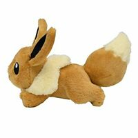 Pokemon Center Original Limited Plush Doll Running Eevee 42064 JAPAN