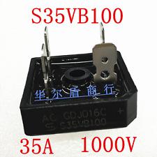 1pc New original S35VB100 35A 1000V rectifier #F489 CY