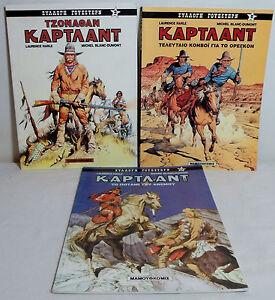JONATHAN CARTLAND 1998 - 2001 # 1 6 14 MAMOYTHKOMIX GREEK LETTERING COMIC BOOK