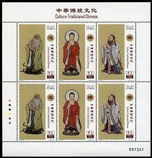Macau Macao 2017 Trad. Chinesische Kultur Folklore Buddha Culture Kleinbogen MNH