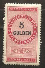 Liechtenstein 1879 Revenue 5 Gulden mint full original gum, faults