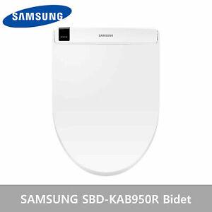 Samsung SBD-KAB950R Digital Electronic Bidet Toilet Seat Straight Remote Type