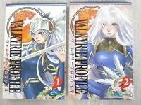 VALKYRIE PROFILE Manga Comic Complete Set 1&2 YU HIZIKATA Japan Book EX*