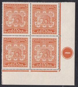 Bechuanaland 1896 Tati Concessions Revenue £5 B/4 Gummed Reproduction Stamp sv