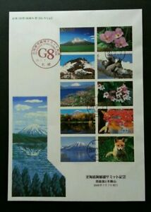 [SJ] Japan G8 Hokkaido Goyako Summit 2008 Mountain Flower Tourism 日本北海道 (FDC)