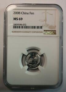 2008 CHINA FEN NGC MS69 China coin