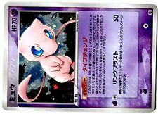 PROMO POKEMON JAPANESE mirage's MEW 1ed N° 005/016 MEW HOLO