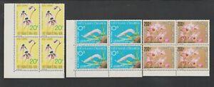 1974 South Vietnam Stamps Block 4 Orchids Sc # 490 - 492 MNH