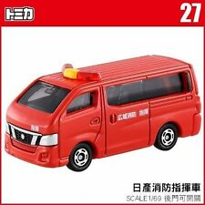 Tomica Nissan Car Diecast Vehicles, Parts & Accessories