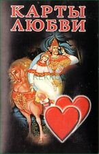 Russian Love Divination ORACLE Mini Card Deck Tarot Карты Любви with Manual