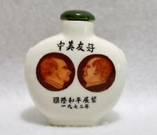 Porcelain and Jade President Nixon & Chairman Mao Snuff Bottle-1972-RARE~CHINA