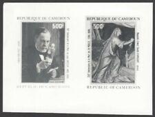 Cameroun #C327-8 1985 Louis Pasteur Microbiologist composite photograph proof