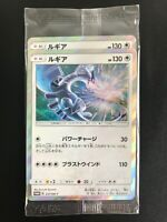 LUGIA 237/SM HOLO PROMO 2 card【New Unread】 POKEMON JAPANESE Card From JP
