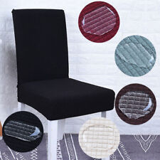 Spandex Stretch Dining Room Chair Cover Waterproof Jacquard Seat Covers