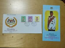 Malaysia1989 Pertabalan Agong Stamp FDC