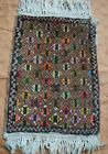 VINTAGE AFGHAN HAND MADE PICTORIAL RUG 100% WOOL AND KNOTTED