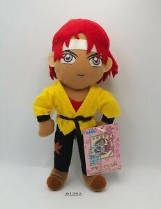 """Sakura Taisen Wars B1202 SEGA 1997 Plush 9"""" Stuffed TAG Toy Doll Japan"""