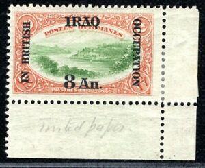 IRAQ Stamp 8a Overprint British Occupation Margin Corner 1918 Mint MM GRBLUE47