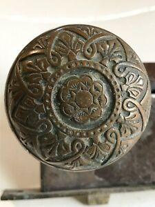 """Antique Victorian Russell Erwin Doorknob Set With Rosettes 2 1/4"""" USA"""