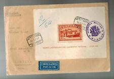 1937 Burgos Spain Cover to Switzerland Anniversary of Uprising Souvenir Sheet