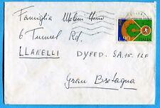BASEBALL £.90 ( Sass. 1220 ) ISOLATO su lettera per l'INGHILTERRA  (265055)