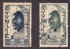 Tunisia - 1951 - SC 211-212 - Used