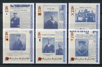 Guernsey 2016 MNH WWI WW1 Stories of Great War Pt 3 Bluejackets 6v Set Stamps