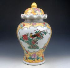 13.25 Inches Yellow Porcelain Long Tail Birds & Flowers Painted LARGE Ginger Jar