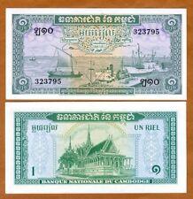Cambodia, 1 Riel, ND (1972), P-4c, aUNC