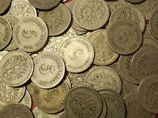 DEUTSCHES REICH GERMANY Kaiserreich 5 pfennig KM#3 1874-1889 choose your coin