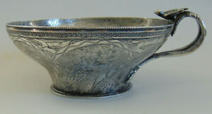 ANTIQUE INDO-PERSIAN SIVER BOWL - BEAUTIFULLY ENGRAVED - BIRD ON HANDLE