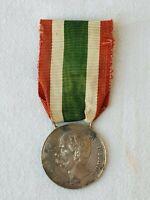 Medaglia Unità d'Italia 1848-1870 Risorgimento Garibaldi Medal 1870 Risorgimento