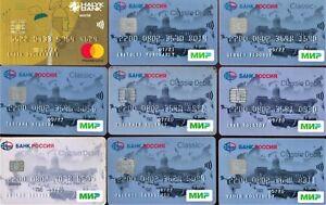 Set of Credit cards VISA MasterCard AmericanExpress TinkOff