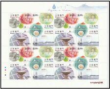China Macau 2015 Mini S/S  Water and Life Stamp 水與生活