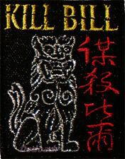 Hattori Hanzo Logo Embroidered Patch Kill Bill The Bride Sword Master Tarantino