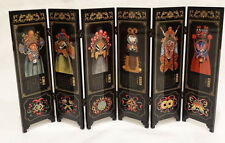 "Chinese Miniature Black Laquer Screen"" Facial Makeup of Peking Opera"",18.5 x 8.5"